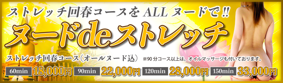 https://nakameguro.me/image/event/320.jpg