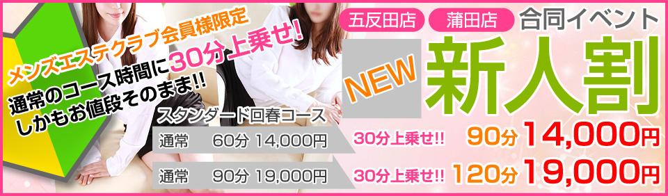 https://nakameguro.me/image/event/394.jpg