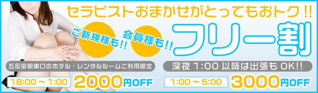 https://nakameguro.me/image/event/600.jpg