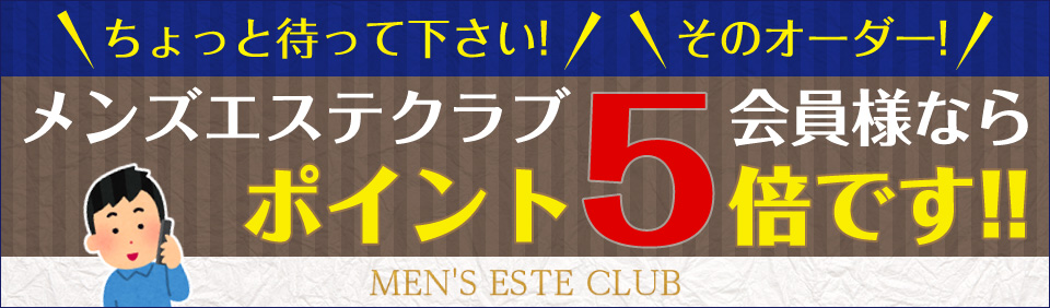 https://nakameguro.me/image/event/617.jpg