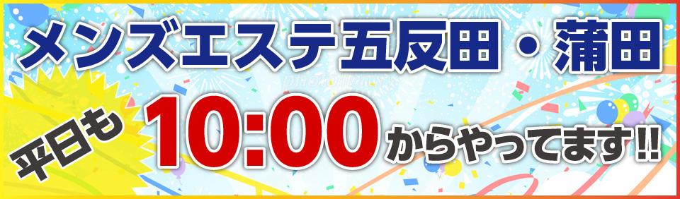 https://nakameguro.me/image/event/802.jpg