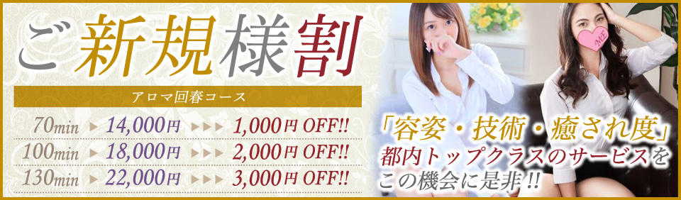https://nakameguro.me/image/event/883.jpg