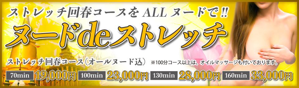 https://nakameguro.me/image/event/884.jpg