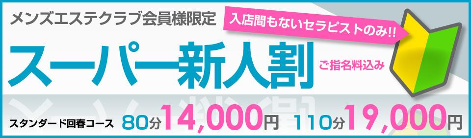 https://nakameguro.me/image/event/885.jpg