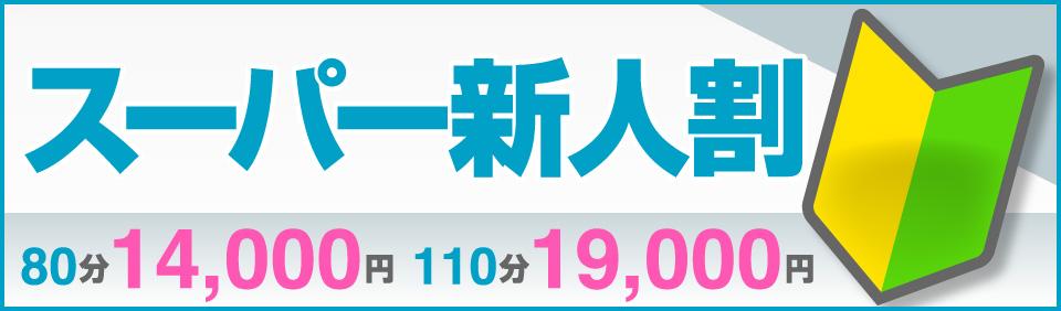 https://nakameguro.me/image/event2/10.jpg