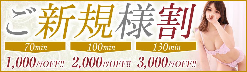 https://nakameguro.me/image/event2/8.jpg
