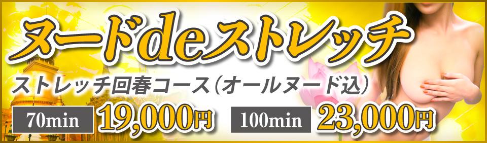 https://nakameguro.me/image/event2/9.jpg
